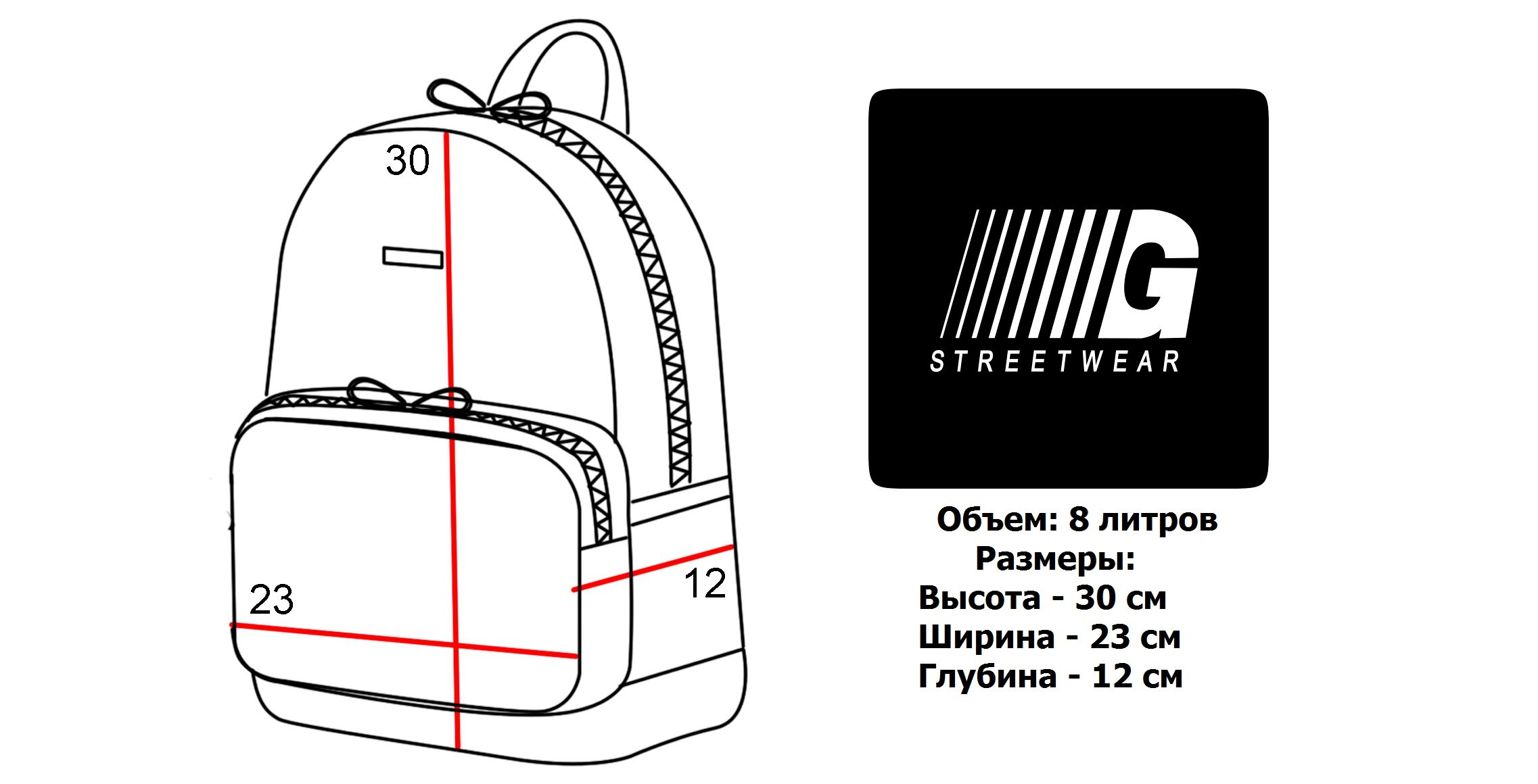 Рюкзак SMALL eco-leather | бордовый ромб 1/19